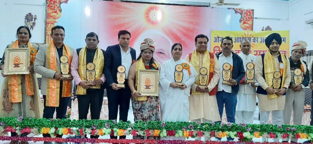 Haryana(Karnal) : Conference on Confluence Of Energy And Spirituality
